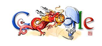 Basketball Doodle - Olympia 2008 (Beijing)